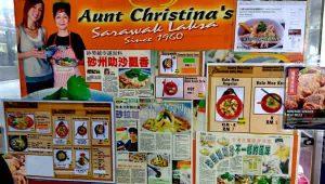 aunty christina's sarawak laksa